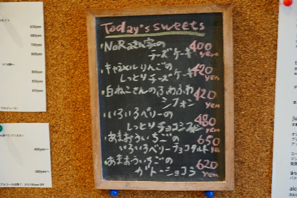 【cafe NoRa】いろいろベリーのしっとりチョコシフォン