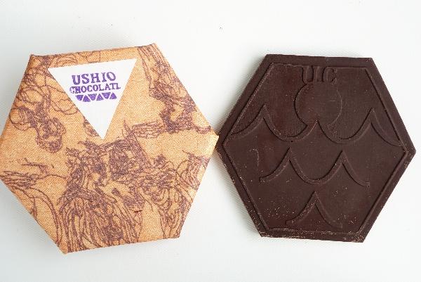 【USHIO CHOCOLATL】トリニダード・トバゴ