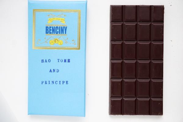 【BENCINY】サントメ プリンシペ