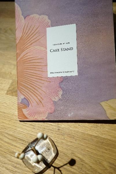 【CAKE STAND】安納芋のモンブラン【茜屋珈琲店】サントス・ニブラ