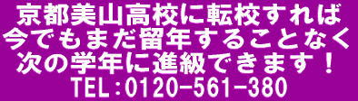20151213235158c53.jpg