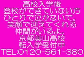 201512132352029a9.jpg