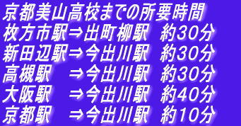 2015121603484748a.jpg