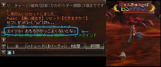 4_201512131453163ec.jpg