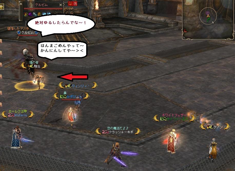 Shot00723.jpg