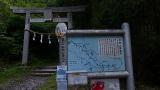 20150523炭焼平山線045