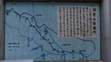 20150523炭焼平山線046