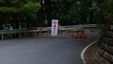 20150523炭焼平山線072
