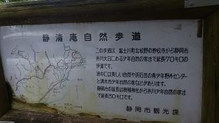 20150523炭焼平山線079