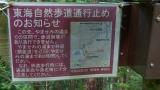 20150523炭焼平山線084