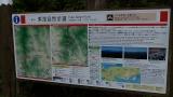 20150523炭焼平山線107