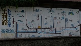 20150523炭焼平山線121