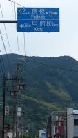 20150523炭焼平山線139