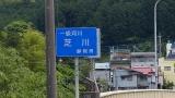 20150523炭焼平山線168