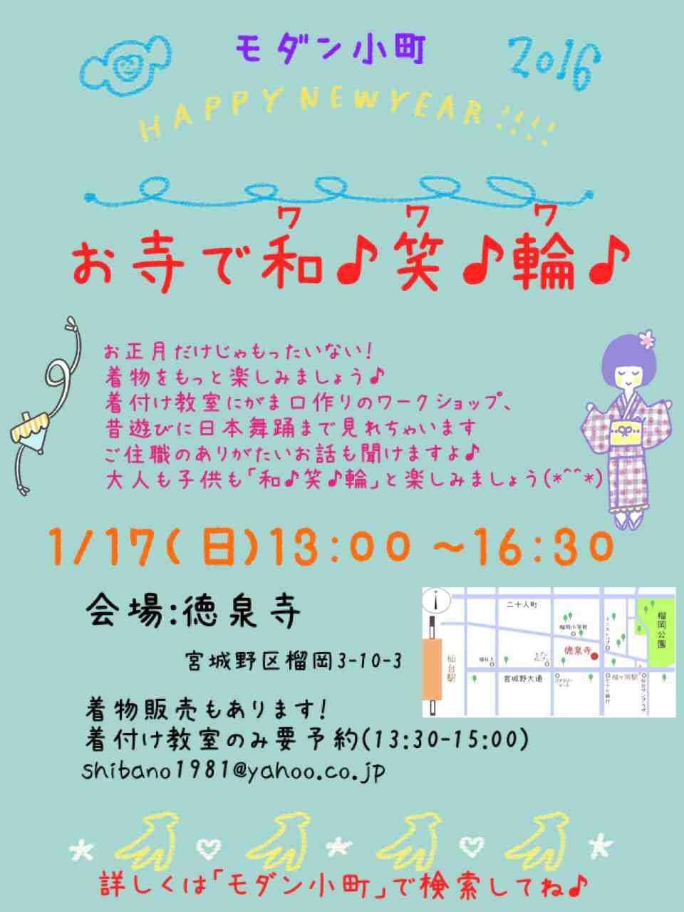 fc2blog_20151222225453c8e.jpg