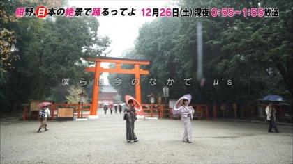 151210紺野、今から踊るってよ (3)