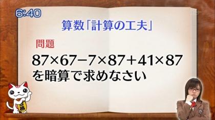 151214合格モーニング (3)