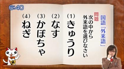 151215合格モーニング (4)