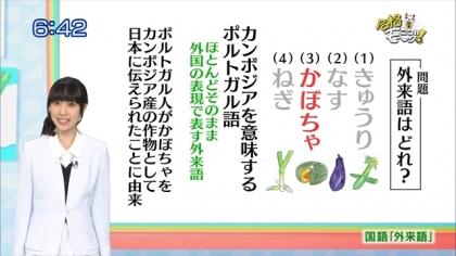 151215合格モーニング (3)