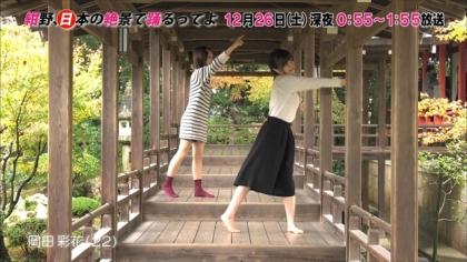 151217紺野、今から踊るってよ (5)