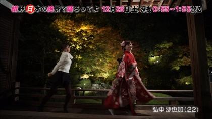 151217紺野、今から踊るってよ (2)