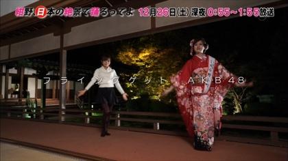 151217紺野、今から踊るってよ (3)