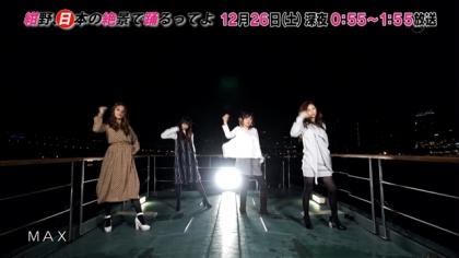 151224紺野、今から踊るってよ (3)