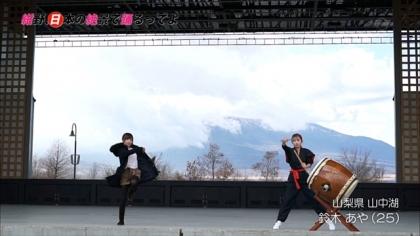 151226絶景で踊るってよ鈴木あや (5)