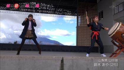 151226絶景で踊るってよ鈴木あや (3)