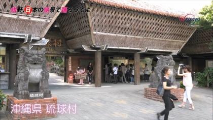 151226琉球村 (8)