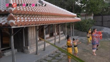 151226琉球村 (1)