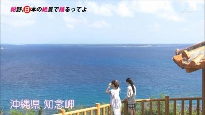 151226知念岬 (11)