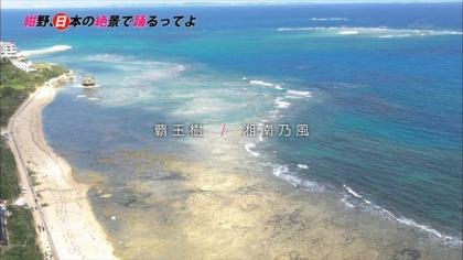151226知念岬 (10)