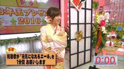 160101新春プレゼント1 (2)