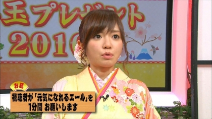 160101新春プレゼント1 (4)