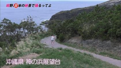 151226あかばなー (11)