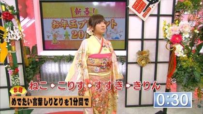 160101BS新春2 (2)