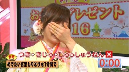 160101BS新春2 (1)