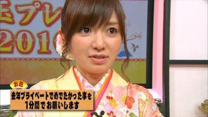 160101BS新春2 (6)