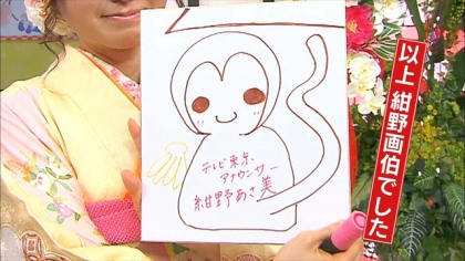 160101BS新春3 (4)