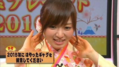 160101BS新春3 (3)