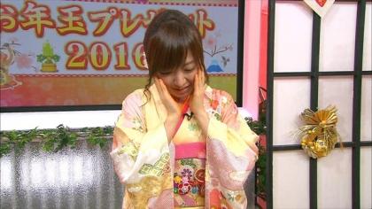 160101BS新春3 (1)