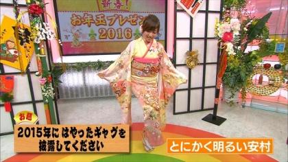 160101BS新春3 (2)