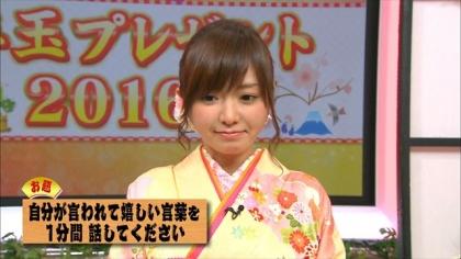 160103新春お年玉プレゼント (3)