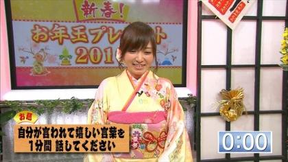 160103新春お年玉プレゼント (2)