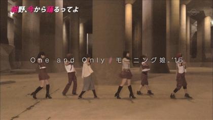 160107踊るってよ (1)