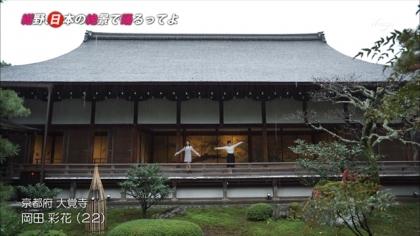岡田彩花 (2)