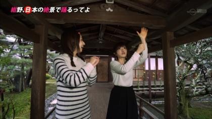 岡田彩花 (5)
