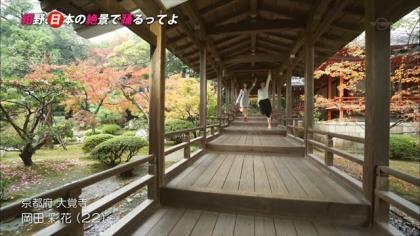 岡田彩花 (4)