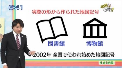 160113合格モーニング (4)